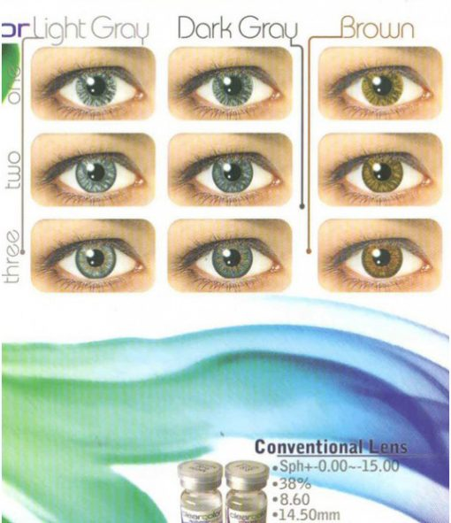لنز رنگی آرین -3